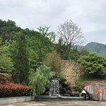 Foto de Tianmushan Scenic Aera