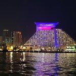 Four Points By Sheraton Doha Φωτογραφία