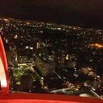 ภาพถ่ายของ Kyoto Tower