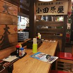 磯丸水産 道頓堀店の写真