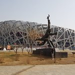 ภาพถ่ายของ Niaochao National Stadium