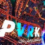 صورة فوتوغرافية لـ VR Park