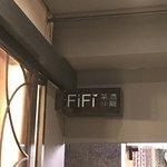 FIFI茶酒沙龍(常玉廳)照片