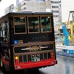 ภาพถ่ายของ Loople Sendai