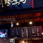 珍煮丹 中正南門店照片