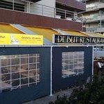 ภาพถ่ายของ Debut Restaurant Food & Drink