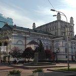 Photo of National Opera House of Ukraine