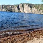 Bon Echo Provincial Park Photo
