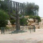 Knesset (Parliament) Foto