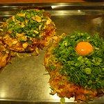 Photo of Okonomiyaki Nagata-ya