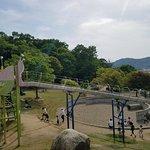 Sanyo Fureai Park