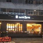 Caffe Bene  Myeongdong Storeの写真