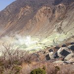 ภาพถ่ายของ Owaku-dani Valley