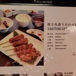 Photo de Tail Wind