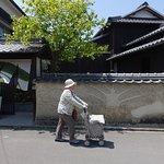 Foto de Naoshima