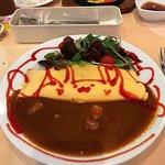 ภาพถ่ายของ Maidreamin, Osaka Namba