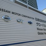 Photo of Nissan Global Headquarters Gallery