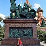 ภาพถ่ายของ Minin & Pozharsky Monument