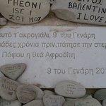 Photo of Aphrodite's Rock