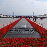 Photo de Xinghai Square