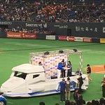 صورة فوتوغرافية لـ Sapporo Dome