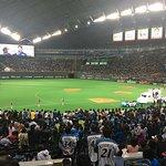 Photo of Sapporo Dome
