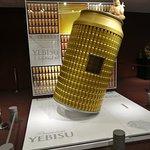 Photo of Museum of Yebisu Beer
