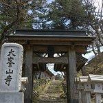 Ominesanji Temple照片