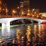 ภาพถ่ายของ Jubilee Bridge