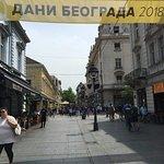 Φωτογραφία: Knez Mihailova