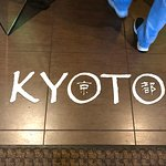 Photo of Kyoto Japanese Restaurant