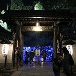 ภาพถ่ายของ Shoren-in Temple (Shoren-in Monzeki)