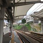 صورة فوتوغرافية لـ Tokyo Metro