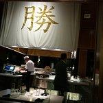 صورة فوتوغرافية لـ Katsuya