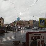صورة فوتوغرافية لـ Karavan