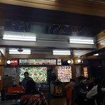 Photo of Dixon House Food Court