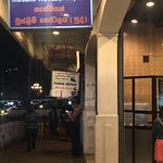 Foto de Kandyan Muslim Hotel