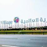 صورة فوتوغرافية لـ Global Village