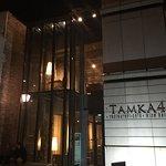 Zdjęcie Tamka 43 Restaurant