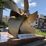 Photo de Kure Tourist Information Plaza