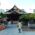 Yushima Tenmangu – fotografia