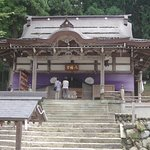 Foto di The Historic Villages of Shirakawa-go Traditional Houses in the Gassho Style