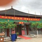 Jinshanling Great Wall Picture