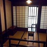 The Samuri house