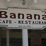Φωτογραφία: Μπανάνα