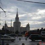 ภาพถ่ายของ Lomonosov Moscow State University (MGU)