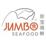 Jumbo Seafood Restaurant logo