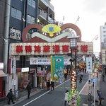 Foto de Sugamo Jizo-dori Shopping Street