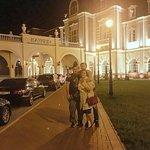 Zdjęcie SOBRANIE casino