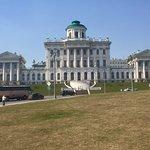 Pashkov House resmi